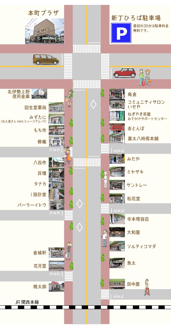 street-map_img02